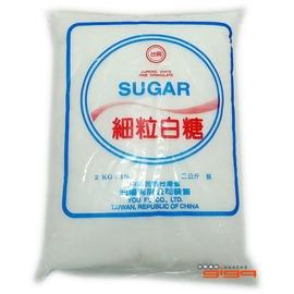 【吉嘉食品】細粒特砂 細粒白糖 1包2公斤70元,另有冰糖,紅冰糖,糖粉{4714548100042:1}