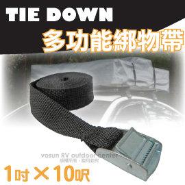 【JT NET】台灣製 功能型輕型可調綁物帶/固定.耐重.收納.貨運.旅遊.登山.露營/JT-1022