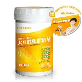 Vita Codes 大豆胜 ^#32957 群精華罐裝450g~陳月卿 ~讓精力湯營養又