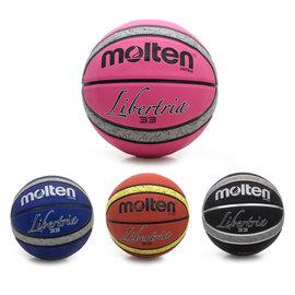Molten 籃球(7號球 附球針【99300920】≡排汗專家≡
