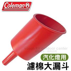 【美國Coleman】新款 汽化燈專用過濾棉大漏斗(斜口設計不殘油) /有效防止雜質/適snow peak Petromax CM-16489