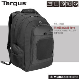 Targus 後背包 TSB163BK 黑色 巨無霸 商旅電腦後背包 MyBag得意時袋