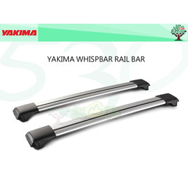 ^(舞山林^)YAKIMA WHISPBAR S54 RAIL BAR 縱桿 低風阻鋁合金