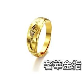 ~316小舖~~KC06~ 奈米電鍍18K金戒指~奢華金指~單件價 18K金戒指 18K真