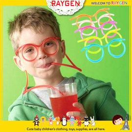 瘋狂DIY創意趣味搞怪眼鏡吸管/兒童藝術眼鏡吸管/不挑色【HH婦幼館】