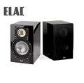 視紀音響 德國 ELAC BS 244.2 2音路 低音反射式 書架喇叭 JET5 高音 鋼烤黑 一對