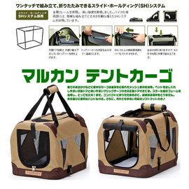 ~GOLD~ Marukan~外出提籠可攜式寵物包DC~272~M號