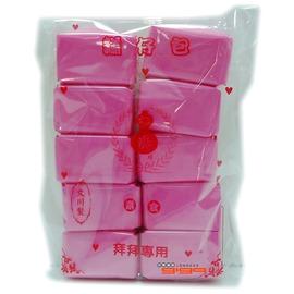 【吉嘉食品】紅包糕/糕仔包 1包10入45元,素食,拜拜專用,另有素三牲,壽桃,紅圓{040390002:1}