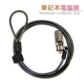 3C 筆記本電腦鎖 鋁合金密碼型加粗筆記本鎖 電腦密碼鎖 投影液晶顯示器鎖 ^(18000