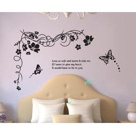 蝶舞花影 第三代可移除牆貼~可重覆撕貼! 大型客廳電視牆沙發背景/壁貼/壁紙牆紙/牆角貼