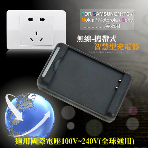 For Sony BA950 無線-攜帶式智慧型充電器 for Xperia ZR/ C5502/ M36H 圖示介紹1