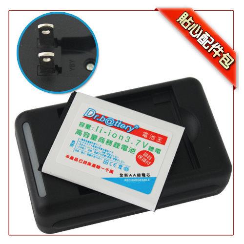 【電池王】FOR Sony BA950高容量配件組 Xperia ZR/ C5502/ M36H 圖示介紹3