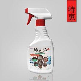 450ml垢立淨^(450毫升天然環保清潔劑.清洗玻璃門窗衛浴地板馬桶水槽.浴室廁所瓷磚汙