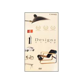 當代經典設計 (6Disc)Design
