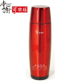 掌廚可樂膳500ML橄欖超真空保溫瓶 CH01RG001  *2組` **免運費**