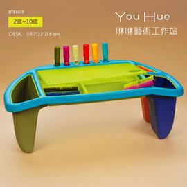 【紫貝殼】『CGA39』【美國B.Toys感統玩具】咻咻創意工作站【店面經營/可預約看貨】