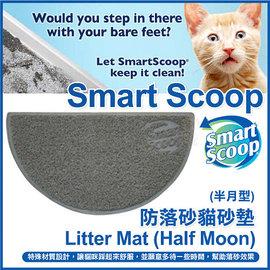 ~GOLD~美國~Smart Scoop~防落砂貓砂墊 ^(半月型^)