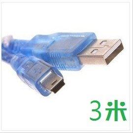 ^(加粗網編帶磁環^) mini USB轉USB 2.0 傳輸線 充電線 ^(3米^) 藍