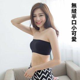Migo【SV4459】無縫平口小可愛 百搭平口內搭 無縫內搭 內衣抹胸裹胸 內搭衣