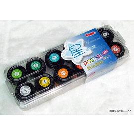 ~圓融文具小妹~Pentel 飛龍牌 POC~12 廣告顏料 12cc 12色盒裝 .開學
