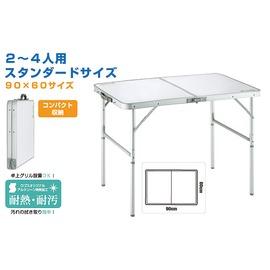 探險家戶外用品㊣NO.73180006 日本品牌LOGOS ALCT 2FD9060折合桌9060折疊桌蛋捲桌