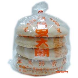 【吉嘉食品】古早味 平安大餅/發酵餅 1包250公克(五入)39元,純素,另有三牲,紅包糕{8048:1}