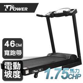 TPOWER 電動跑步機 T720~ ~