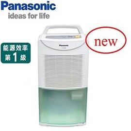 『Panasonic』☆國際牌 6L 除濕機 F-Y105SW /F-Y105SW  *免運費**