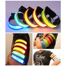 酷炫最新多段閃光發光LED手臂帶  ~騎車、自行車、運動、溜冰休閒必備~安全臂帶腕帶