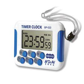 Dr.AV 聖岡 GP-520 24小時營業用倒數計時器 超大螢幕 中文顯示 可當時鐘、可正計時、倒計時、擁有記憶功能