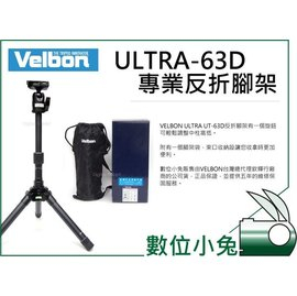 小兔~VELBON UT~63D 反折 腳架~ULTREK UT63D 相機 雲台 超輕量