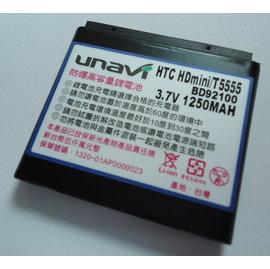 (MIT台灣製) HTC HD MINI/T5555 Aria A6380 詠嘆機 BD92100 3.7V 防爆鋰電池 (1250mAh) [OBM-00011]