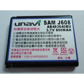 (MIT台灣製) SAMSUNG S8300 C3050 J208 J758 J608 AB483640BU防爆鋰電池 (800mA) [OBM-00004]