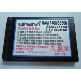 (MIT台灣製) SAMSUNG L708、M5650、M7600、S7070、S5628、S5500、S5600、S5260、S5560 F408 AB462651BU 防爆鋰電池 (960mA) [OBM-00003]