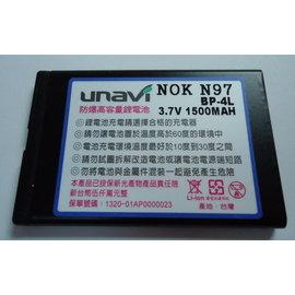 (MIT台灣製) NOKIA HG868/Y102/i956/E5-00/E7-00/N97/Mini/N8-00/T7-00(BP-4L) 防爆鋰電池 (1500mA)
