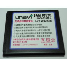 (MIT台灣製) SAMSUNG i8552,i8530 (EB585157LU) 防爆鋰電池 (2000mA) [OBM-00005]