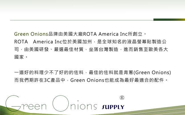 美國Green Onions Oleophobic Sony Xperia Z抗油水保護貼 圖示介紹7