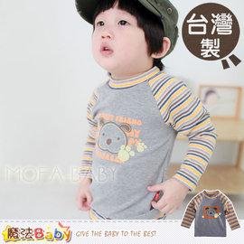 ~魔法Baby~ 幼兒插畫小狗長袖圖Tee 上衣~男女 ~k29376