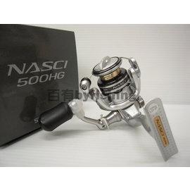 ◎百有釣具◎SHIMANO AR- C NASCI 500HG CP值最高的人氣機種!