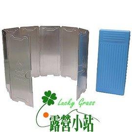 大林小草~【9703-1】文樑 WEN LIANG 鋁製8片擋風板 防風板