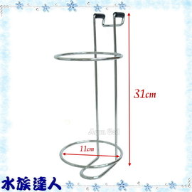 【水族達人】台灣MACRO 《CO2鋁瓶吊架(2L)MCO-22》鋁瓶白鐵掛架