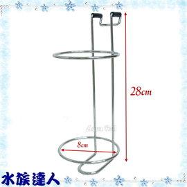 【水族達人】台灣MACRO 《CO2鋁瓶吊架(1L)MCO-11》鋁瓶白鐵掛架