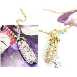 (限量特賣)甜美閃亮 碗豆項鍊~Bling bling 水鑽+人造珍珠