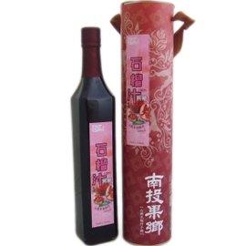 天然紅石榴汁~500ml^~6瓶◆^(天然水果原汁^)無糖 ◆南投市農會◆