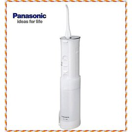 *~新家電錧~*【Panasonic國際 EW-DJ40-W】噴射水流攜帶型沖牙器