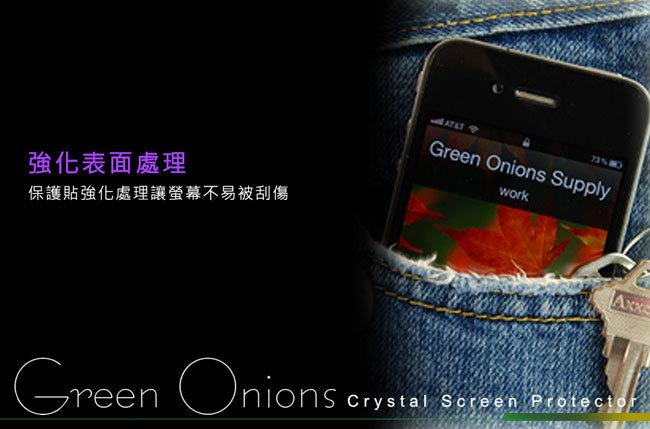美國Green Onions Oleophobic Sony Xperia Z抗油水保護貼 圖示介紹6