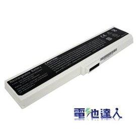電池 Asus W7 M9電池^(6cells 4400mAh 白^)