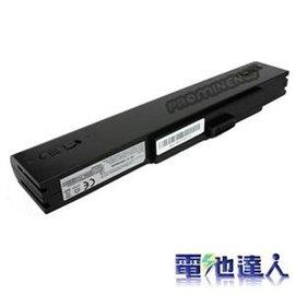 電池 Asus S6 S6F S6Fm S6F電池 6cells 4400mAh 黑