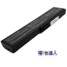 電池 Asus W7 M9電池^(6cells 4400mAh 黑^)