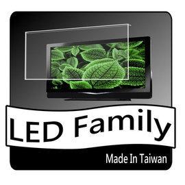 ~LED家族~液晶螢幕護目鏡^~ UV~400 抗藍光 強光 紫外線   A0C 919V